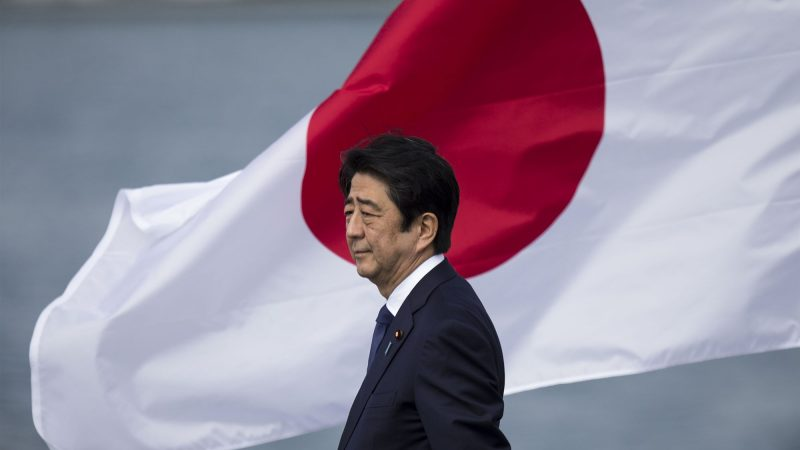 Japanese Prime Minister Shinzo Abe says he will step down due to ill health